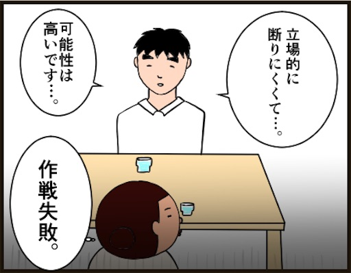 f:id:oba_kan:20190311170746j:image