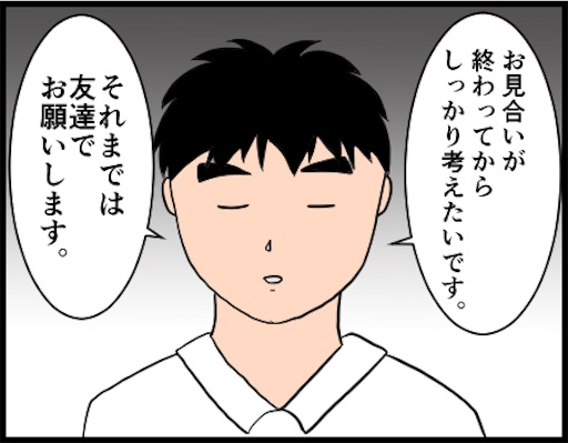 f:id:oba_kan:20190312140853j:image