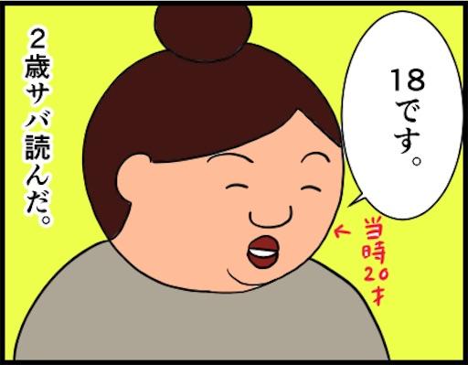 f:id:oba_kan:20190315103334j:image