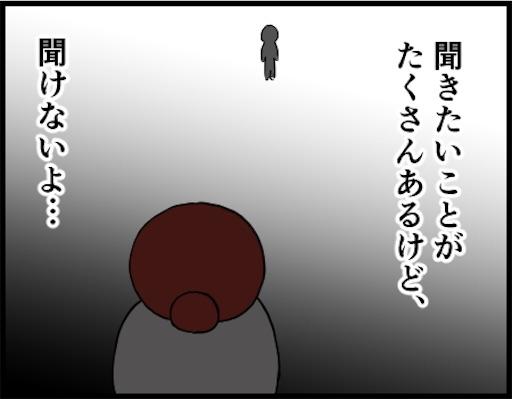 f:id:oba_kan:20190315164114j:image