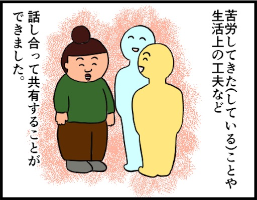 f:id:oba_kan:20190317061804j:image
