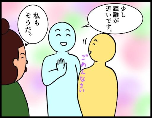 f:id:oba_kan:20190317061817j:image