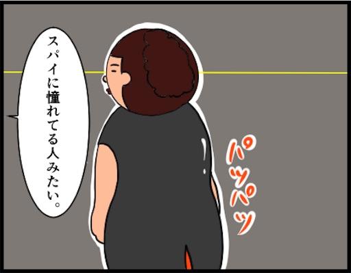 f:id:oba_kan:20190318061924j:image