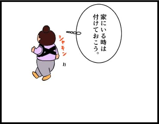 f:id:oba_kan:20190319054851j:image