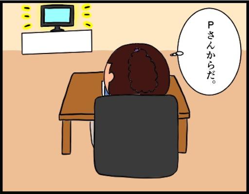 f:id:oba_kan:20190320081225j:image
