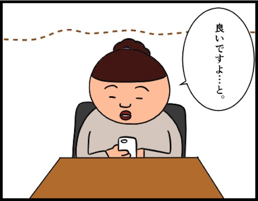 f:id:oba_kan:20190320081245j:image