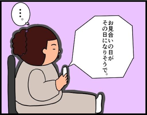 f:id:oba_kan:20190320081255j:image