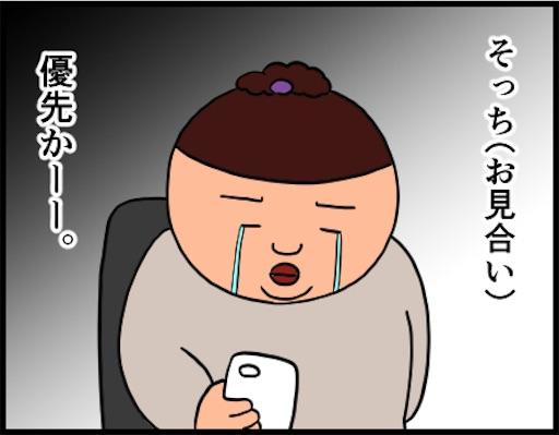 f:id:oba_kan:20190320081302j:image