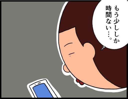 f:id:oba_kan:20190326134419j:image