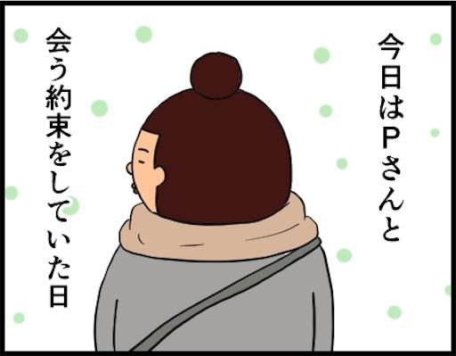 f:id:oba_kan:20190327140545j:image