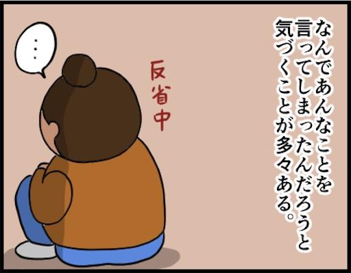 f:id:oba_kan:20190330114412j:image