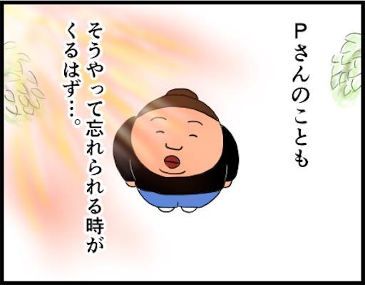 f:id:oba_kan:20190330140402j:image