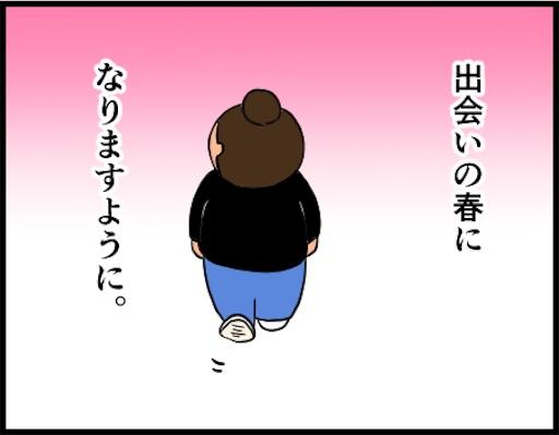 f:id:oba_kan:20190330140529j:image
