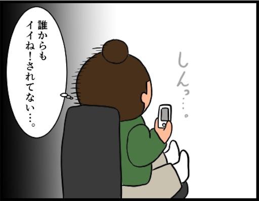 f:id:oba_kan:20190402133852j:image