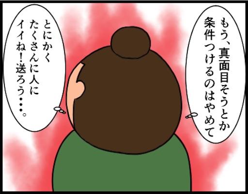 f:id:oba_kan:20190402133909j:image