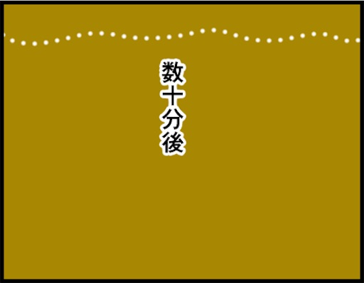 f:id:oba_kan:20190402133926j:image