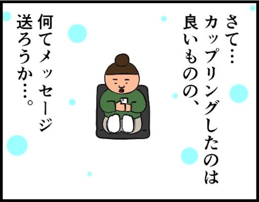 f:id:oba_kan:20190403065832j:image