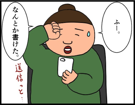 f:id:oba_kan:20190403065850j:image