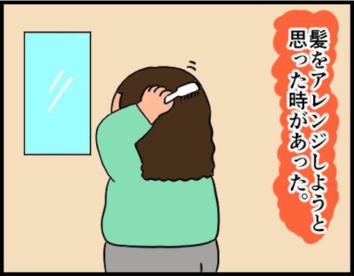 f:id:oba_kan:20190403101748j:image