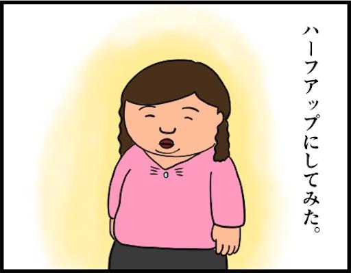f:id:oba_kan:20190403101757j:image