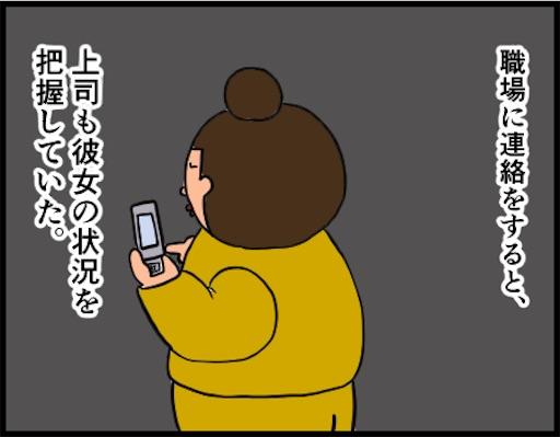 f:id:oba_kan:20190403101938j:image