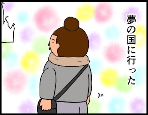 f:id:oba_kan:20190404014541j:image