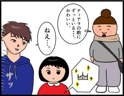 f:id:oba_kan:20190404014623j:image