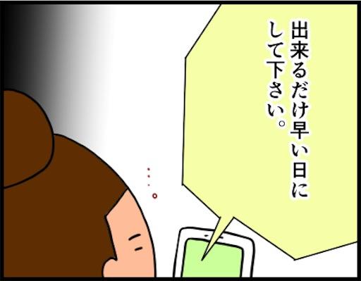 f:id:oba_kan:20190408154933j:image