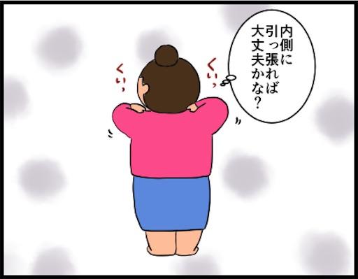 f:id:oba_kan:20190409115040j:image