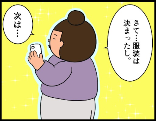 f:id:oba_kan:20190410124656j:image