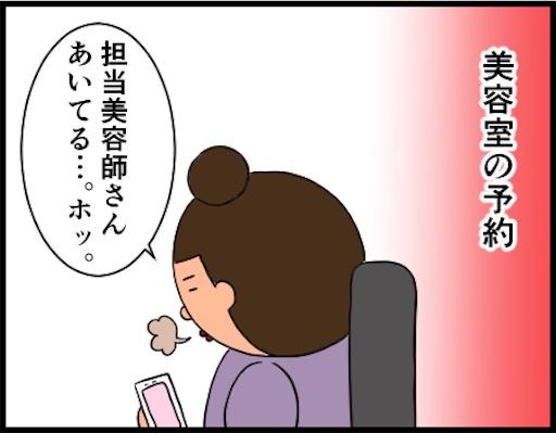 f:id:oba_kan:20190410124723j:image
