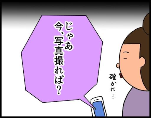 f:id:oba_kan:20190410124815j:image