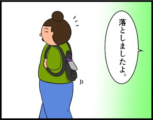 f:id:oba_kan:20190410124935j:image