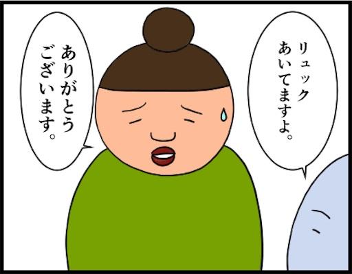 f:id:oba_kan:20190410124946j:image