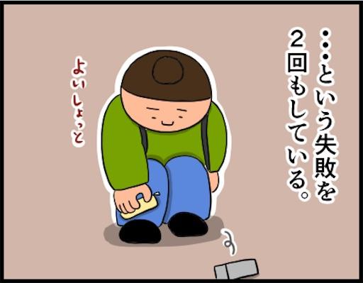 f:id:oba_kan:20190410124954j:image