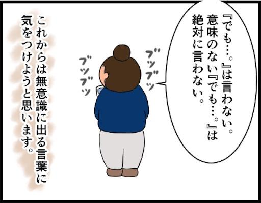 f:id:oba_kan:20190411121448j:image