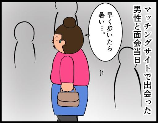 f:id:oba_kan:20190411123128j:image