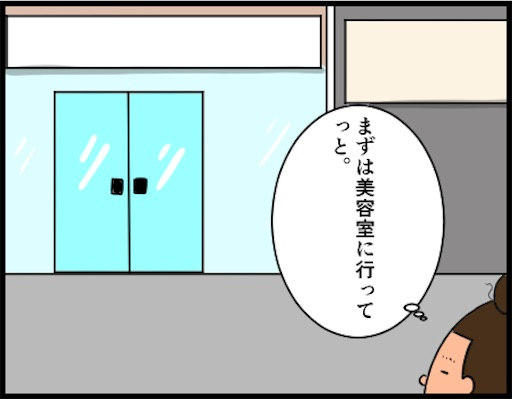 f:id:oba_kan:20190411123141j:image
