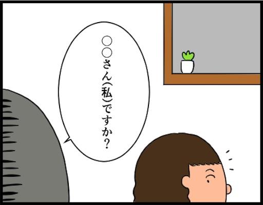 f:id:oba_kan:20190413180406j:image