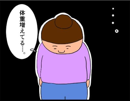 f:id:oba_kan:20190414104514j:image