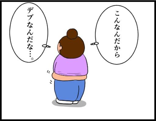 f:id:oba_kan:20190414104537j:image
