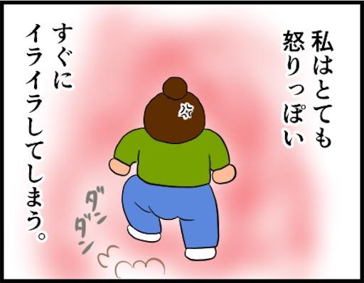 f:id:oba_kan:20190414104613j:image