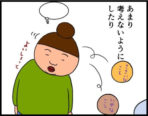 f:id:oba_kan:20190414104642j:image