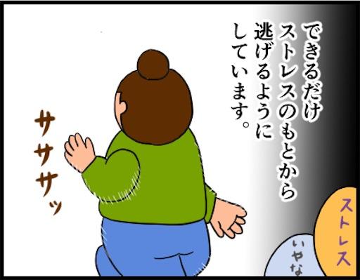f:id:oba_kan:20190414104648j:image