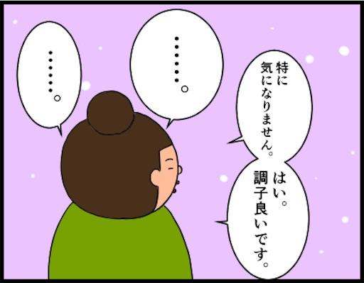 f:id:oba_kan:20190415144106j:image
