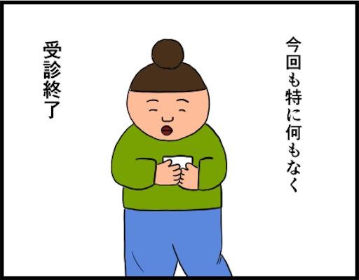 f:id:oba_kan:20190415144130j:image