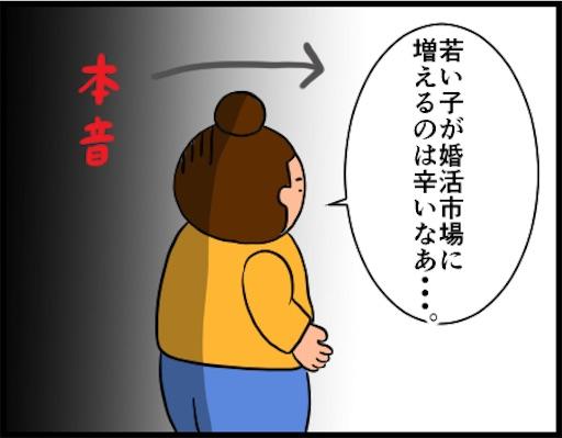 f:id:oba_kan:20190415221705j:image