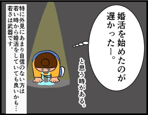 f:id:oba_kan:20190415221725j:image
