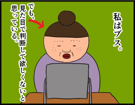 f:id:oba_kan:20190417001856j:image