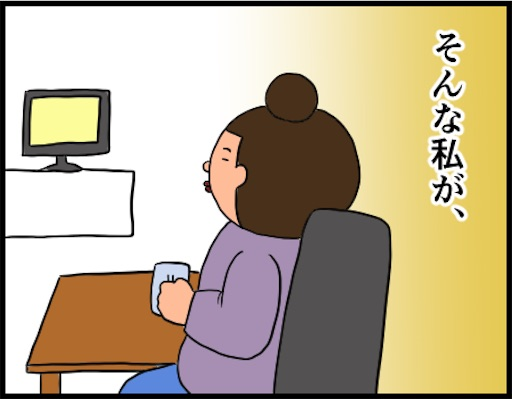 f:id:oba_kan:20190417001912j:image